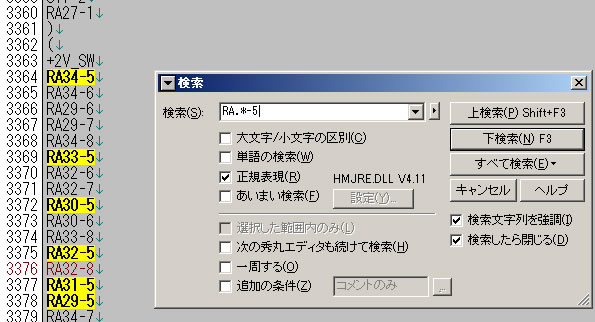 node_change_hide.jpg